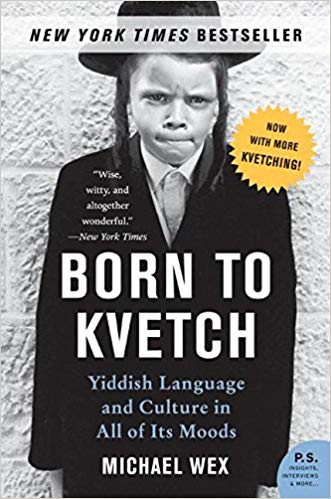 Born to Kvetch Cover Image